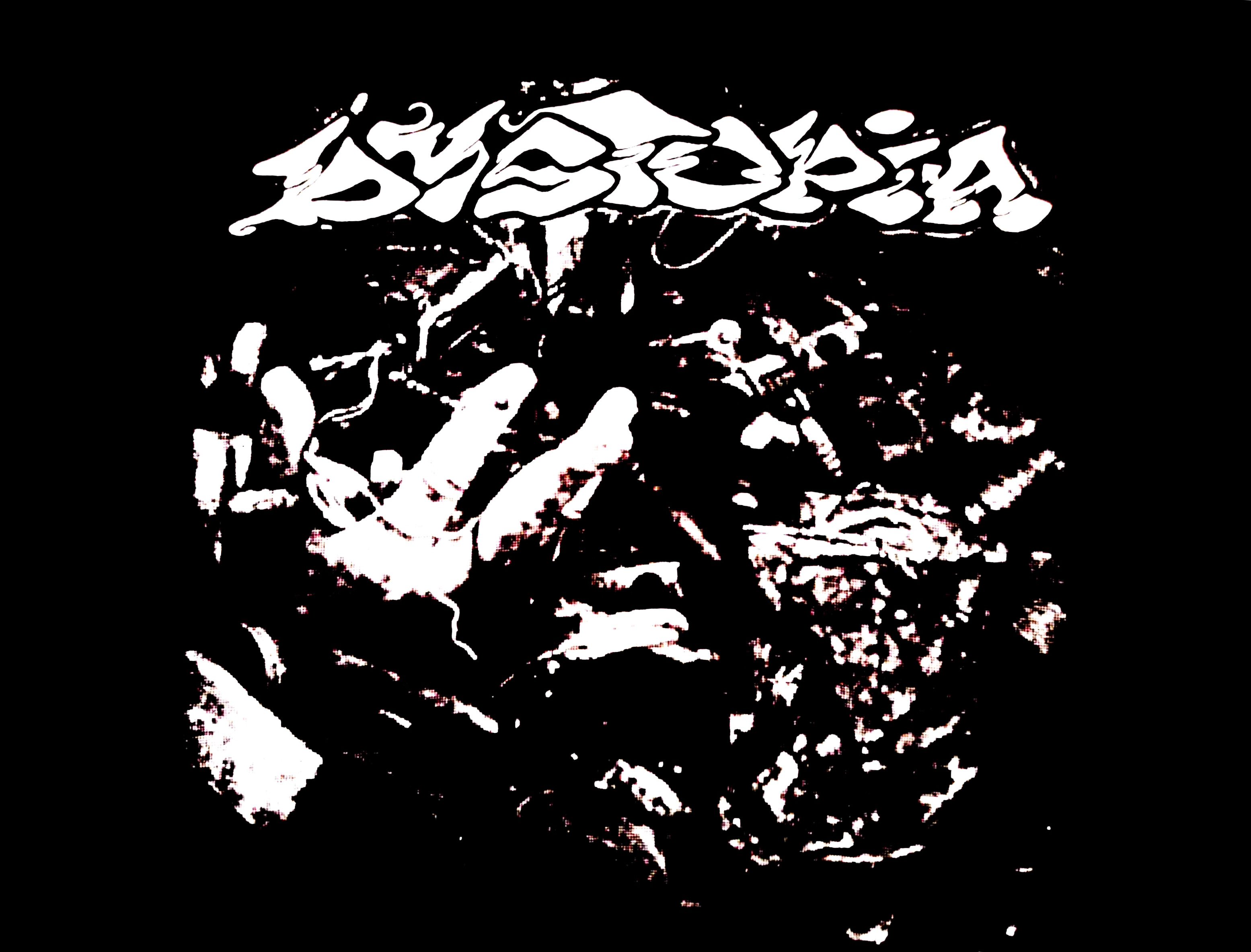 DYSTOPIA - Hands That Mold - Back Patch