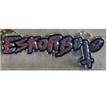 Eskorbuto - Metal Badge