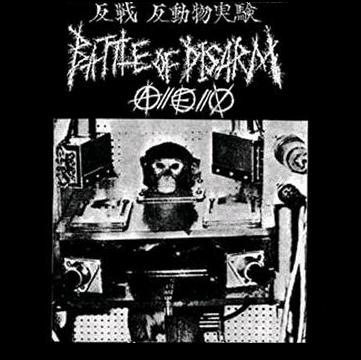 Battle of Disarm - Vivisection - Shirt