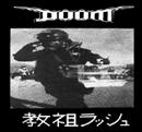 DOOM - Soldier - Back Patch