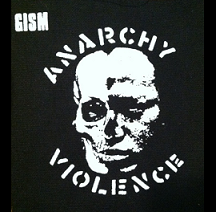 GISM - Skull - Patch