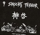 NINE SHOCKS TERROR - Patch