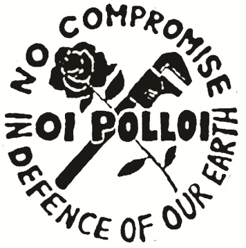 Oi Polloi - No Compromise - Button