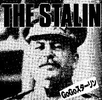 STALIN - Go Go - Patch